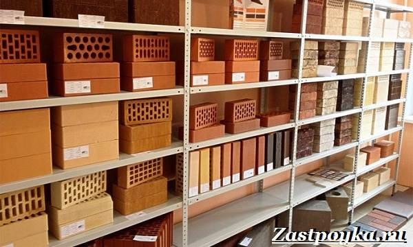 Керамический-кирпич-Характеристики-виды-применение-и-цена-керамического-кирпича-15