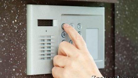 Как установить домофон?