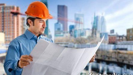 Что такое СРО в строительстве. Кому и зачем нужен допуск СРО