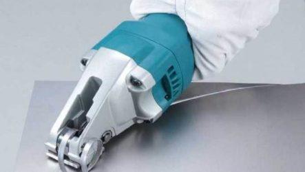 Электрические ножницы. Виды, характеристики, как выбрать и цена электрических ножниц