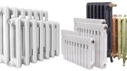Виды батарей отопления, их особенности и цены