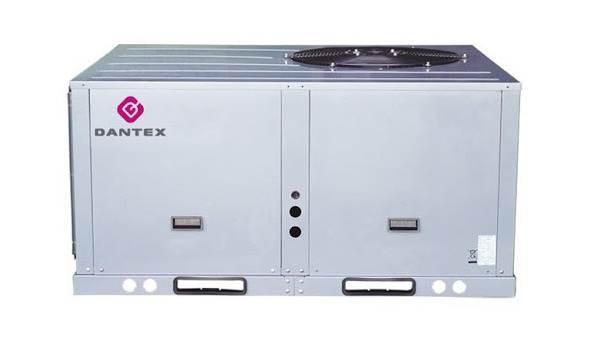 Плюсы-и-минусы-промышленных-сплит-систем-Dantex-2