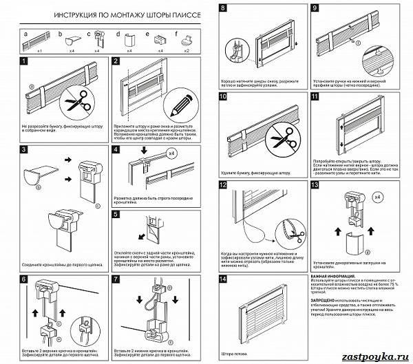 Жалюзи-плиссе-и-их-использование-в-интерьере-10